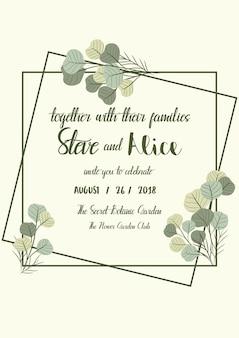 シンプルな緑の夏の葉の結婚式の招待状