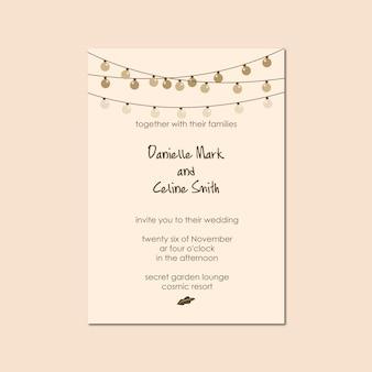 Шаблон свадебного приглашения с фонарем