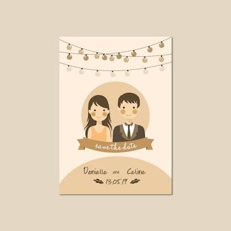 かわいい肖像画のカップルとの結婚式の招待状