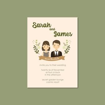 カップルの肖像イラスト結婚式招待状のテンプレート