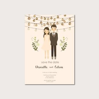 カップルの肖像画イラスト結婚式の招待状日付テンプレートを保存する