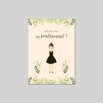 かわいい女の子の肖像画あなたは私のブライドメイドの招待状になりますか