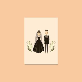 かわいいカップルの肖像画イラスト