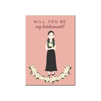 黒のドレスのかわいい女の子の漫画のキャラクターの花嫁介添人の招待