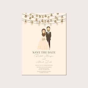 イスラム教徒のカップルの肖像画の結婚式の招待状-ワリマニカーは、日付テンプレートを保存します