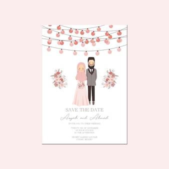 ピンクピーチランタンイスラム教徒のカップルの肖像画の結婚式の招待状-ワリマニカ保存日付テンプレート