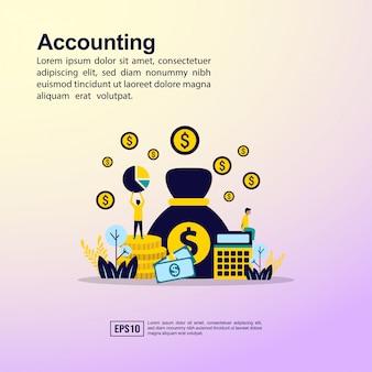 会計の概念