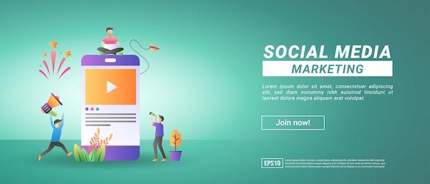 ソーシャルメディアマーケティングの概念。デジタルマーケティング、友人の紹介、コメントの共有または書き込み。