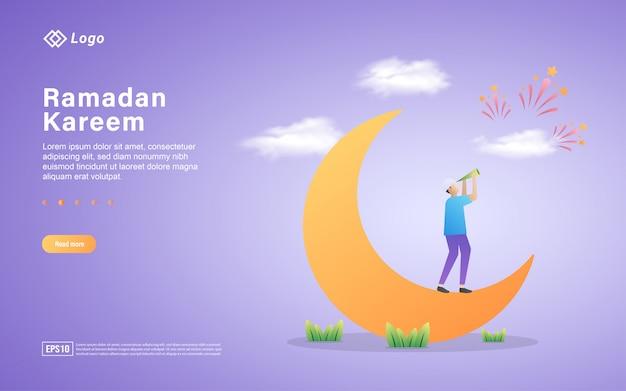 Рамадан карим плоский шаблон целевой страницы