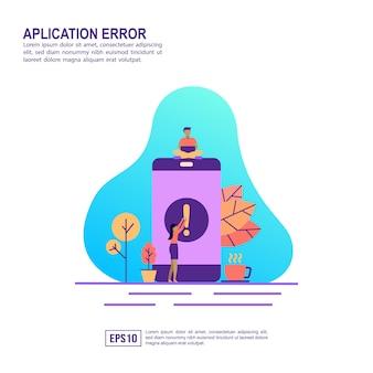 Векторная иллюстрация концепция ошибки приложения