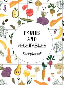 野菜と果物とベクトルテンプレート