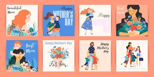 母の日おめでとう。女性と子供を持つベクトルテンプレート。
