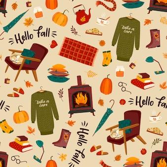 家庭的なかわいいものと秋のシームレスパターン