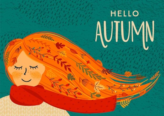 かわいい女性と秋のイラスト