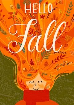 こんにちは、かわいい女性と秋のイラスト。