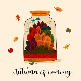 秋の森と秋のデザイン