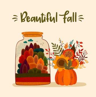 Осень милая иллюстрация. для открытки, плаката, флаера