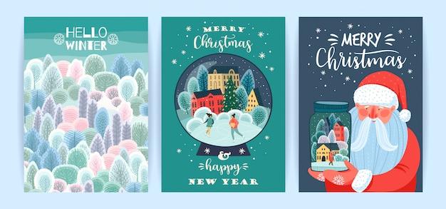 クリスマスと新年あけましておめでとうございますイラストのセット。テンプレート。