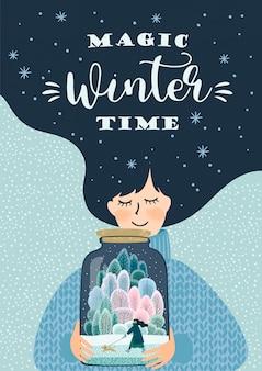 かわいい女性と冬のイラスト。