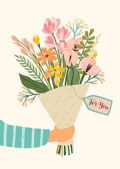 花のイラストブーケ。バレンタインデーのベクターデザインコンセプト