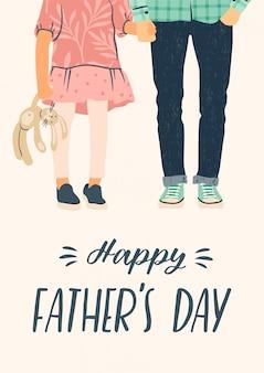 С днем отца. иллюстрации. мужчина держит руку ребенка.