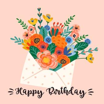 お誕生日おめでとうございます。封筒に花のかわいい花束のベクトルイラスト