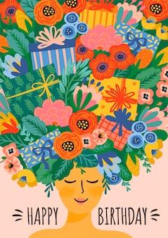お誕生日おめでとうございます。花の花束と頭の上のギフトボックスとかわいい女性のベクトルイラスト