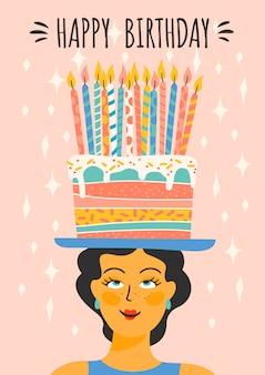 お誕生日おめでとうございます。頭の上のケーキでかわいい女性のベクトルイラスト。