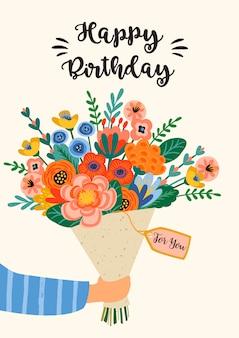 お誕生日おめでとうございます。花のかわいい花束のベクターイラストです。