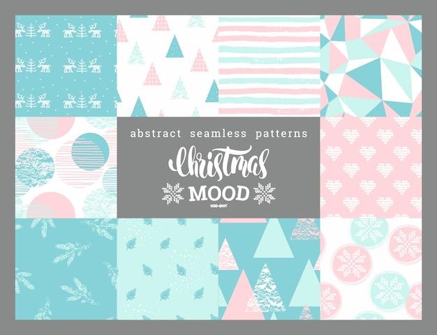 Рождественские и новогодние абстрактные геометрические орнаменты бесшовные.