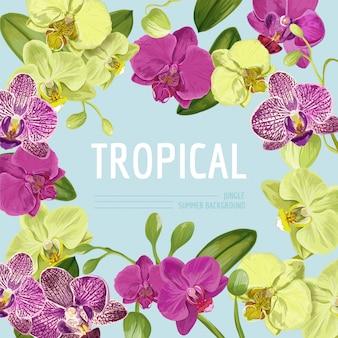こんにちは夏の熱帯デザイン。熱帯蘭の花のポスターの背景