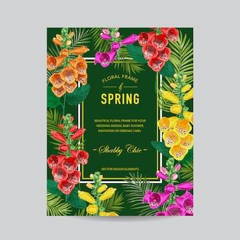 花と結婚式の招待状のテンプレート