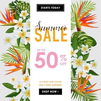 花と夏のセール熱帯バナー