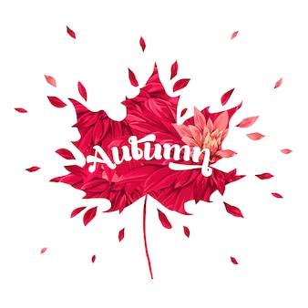 こんにちはカエデの葉と秋の水彩画の花のデザイン。