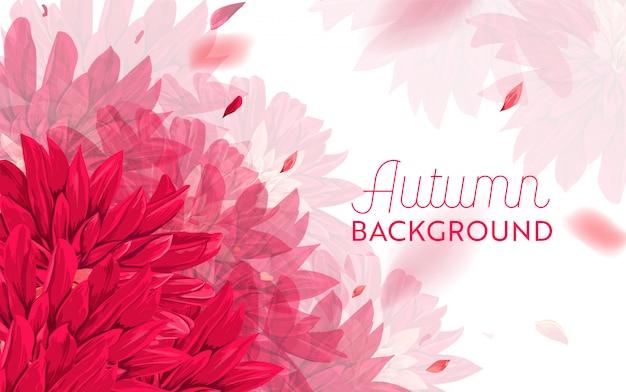 こんにちは秋の花柄。季節の秋の花の背景