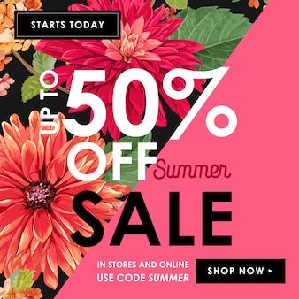 Летняя распродажа тропических баннеров цветов