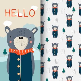 Милый медведь рисованной иллюстрации