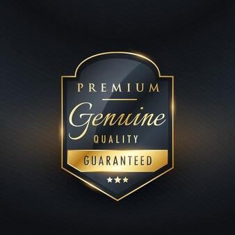 プレミアム品質のゴールデンラベルデザイン