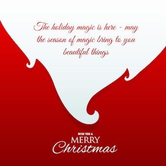 クリスマスの挨拶のメッセージを持つサンタクロースのひげ
