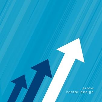 ビジネス成長コンセプトのための矢印デザイン