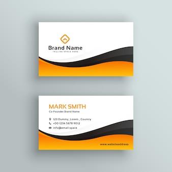 Визитная карточка в желтом и черном волнистом стиле