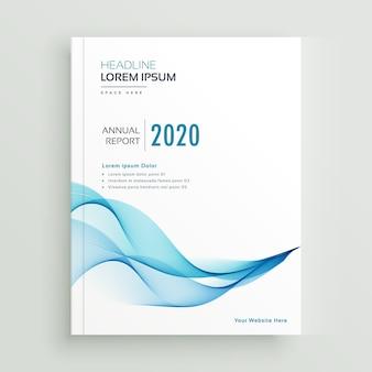 Дизайн синей волнистой деловой брошюры
