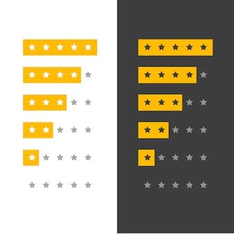 ウェブサイトやアプリの星評価アイコン