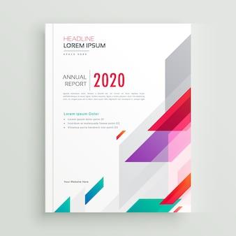 創造的な幾何学的な活気のあるパンフレットのテンプレート