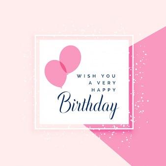 Элегантная розовая поздравительная открытка с днем рождения