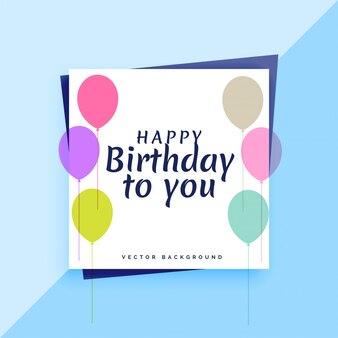 Элегантный дизайн поздравительной открытки с цветными воздушными шарами