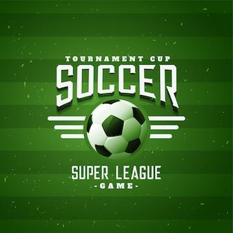 サッカースポーツサッカーリーグのゲームの背景バナー