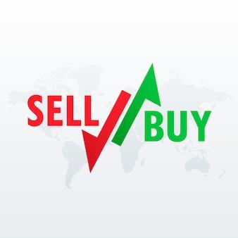 株式市場取引のための矢印の売買