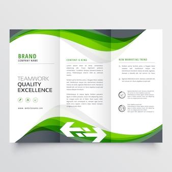 プロフェッショナルな創造的な緑の波状のトリフォールドのパンフレットのデザイン