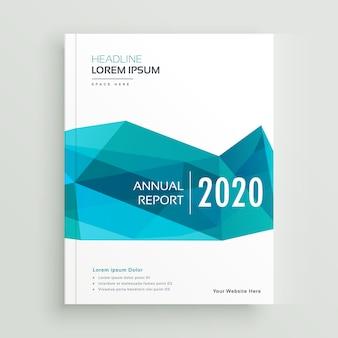現代の青幾何学的なパンフレットのカバーのページデザイン